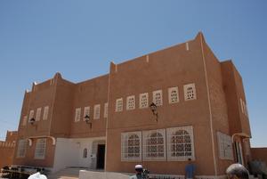 Centre psychopédagogique de Tafilelt Tajdit - Gardhaia