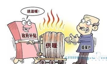 1月14日启,石家庄将对哪些人发放供热采暖补贴?