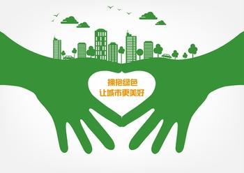 从绿色建筑到宜居宜业绿色城区还有多远?