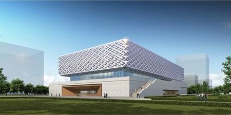 大同市国际能源革命科技创新园A区建设项目能源革命展示馆(未来能源馆)