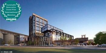 首钢老工业区西十冬奥广场改造项目