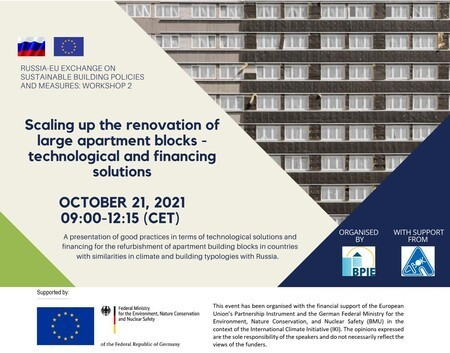 [EU-Russia workshop] Scaling up the renovation of large apartment blocks: technological and financing solutions