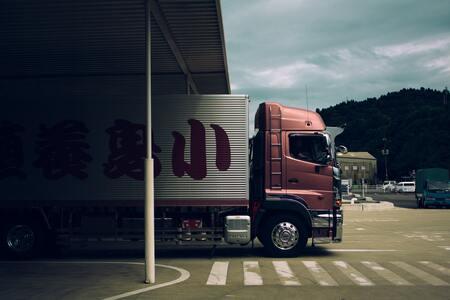 Rencontre Nationale InTerLUD : Agissons ensemble pour une Logistique Urbaine Durable
