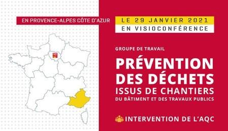[Webinar] Visioconférence sur la prévention de déchets issus de chantiers du BTP
