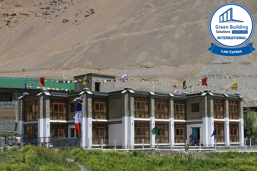 Kaza Eco-Community Centre