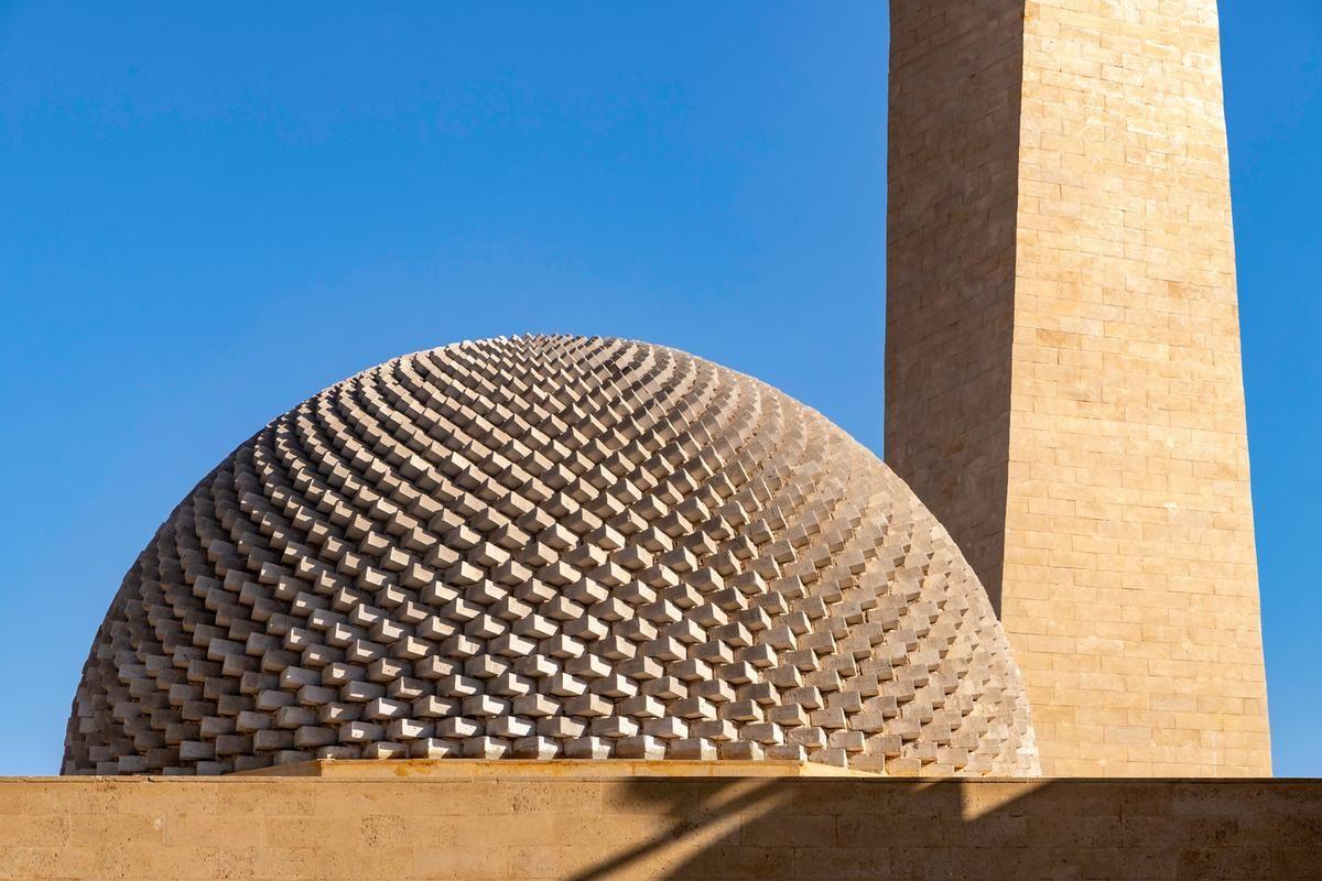Mosquée Basuna