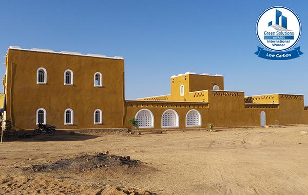 Maison des Yvelines - La Voûte Nubienne