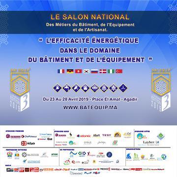 [Vidéo] Best of de la Conférence de presse du salon BAT EQUIP 2019