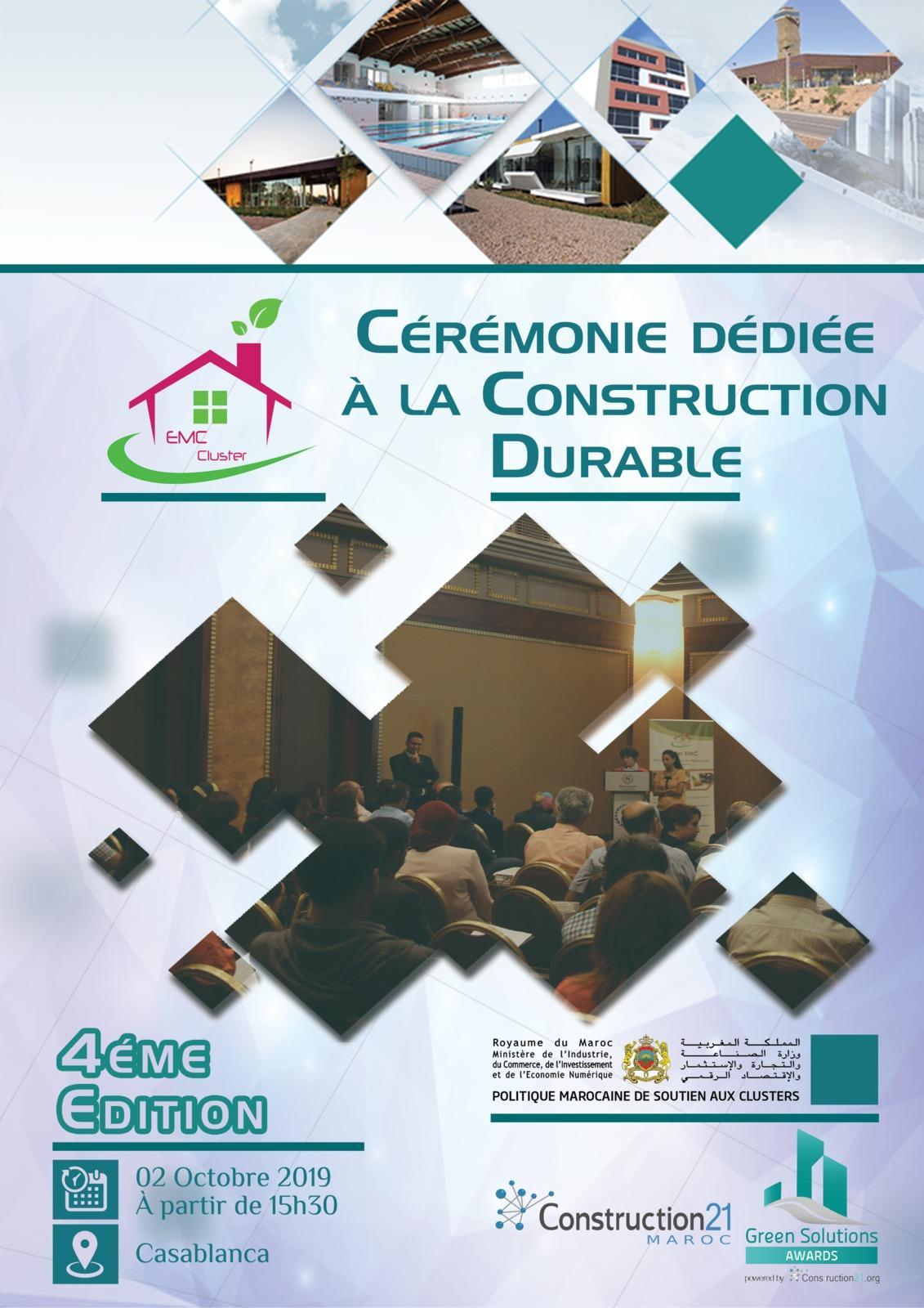 4e édition de la cérémonie de la construction durable organisée par le Cluster EMC